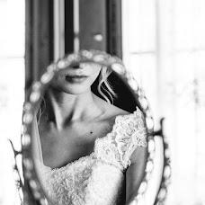 Wedding photographer Mariya Demidova (fotoberry). Photo of 22.08.2017