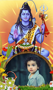 Shiva Photo Frames for PC-Windows 7,8,10 and Mac apk screenshot 2