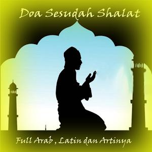 Doa Sesudah Shalat for PC