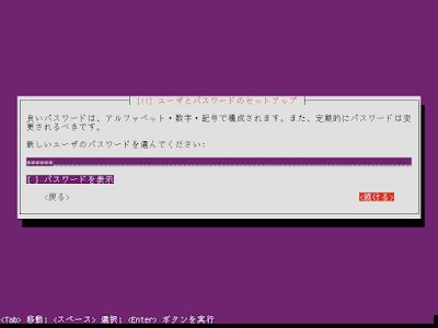 ubuntu_10
