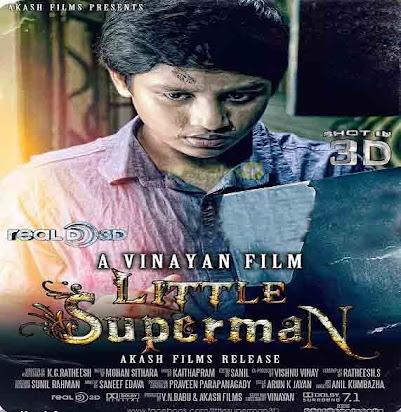 Superman songs free download.
