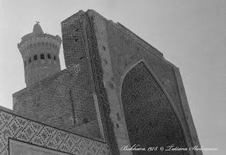 Photo: Мечеть и минарет Калян.  Май 1978 года