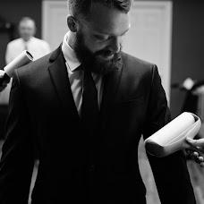 Nhiếp ảnh gia ảnh cưới Diego Velasquez (velasstudio). Ảnh của 03.06.2019