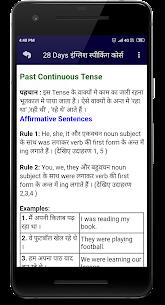 English Bolna Sikhe 1.6 APK Mod for Android 3