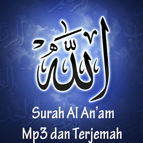 Surah Al An'am Mp3 & Terjemah Screenshot