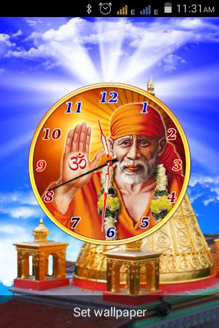 Sai Baba Clock