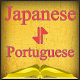 Download Japanese-Portuguese Offline Dictionary Free For PC Windows and Mac
