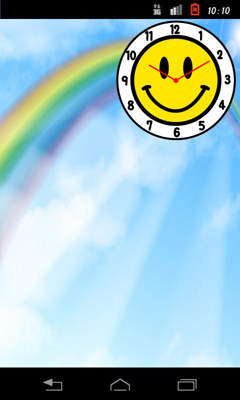 Smiley Face(yellow)- screenshot