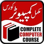 Complete Computer Course - Full Guide In Urdu Android APK Download Free By GlowingApps