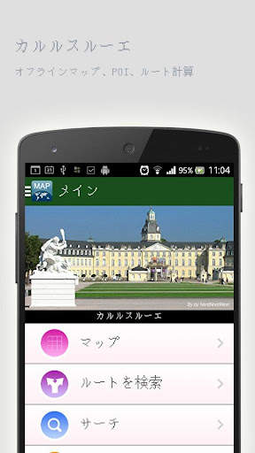 iPhoneでアプリ内課金ができない!【悩み】 | iPhoneトラブル解決サイト