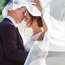 Wedding photographer Lyudmila Gribcova (volga0505). Photo of 07.06.2018