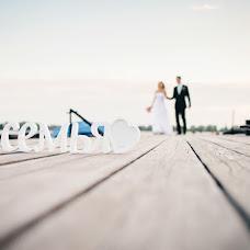 Wedding photographer Artem Dronkin (LovelyMoments). Photo of 08.07.2013