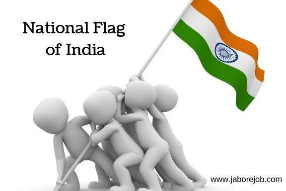 National Symbols of India, National Flag of India
