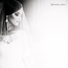 Wedding photographer Amalat Saidov (Amalat05). Photo of 07.09.2016