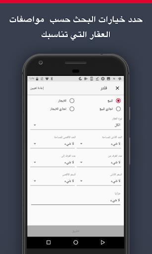 eSimsar  screenshots 3