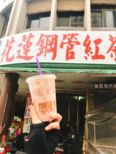 古早味道的紅茶~是麥味的 但一杯40有點貴⋯⋯應該不會買第二次了