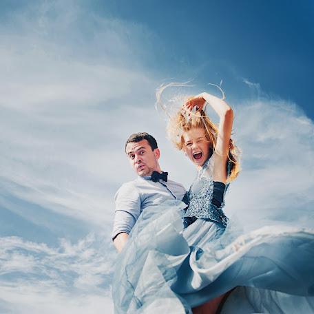 Wedding photographer Yuliya Siverina (JuISi). Photo of 04.09.2016