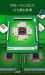 MahjongBeginner free - náhled