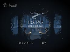 チックタック:二人のための物語(Tick Tock: A Tale for Two)のおすすめ画像5