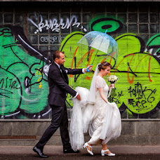 Wedding photographer Vali Matei (matei). Photo of 25.07.2018
