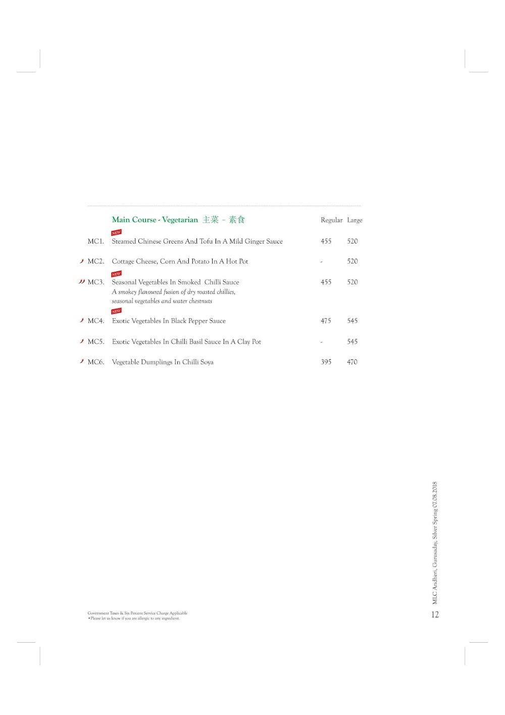 Mainland China menu 6