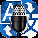 Air Translate - Offline Translation icon
