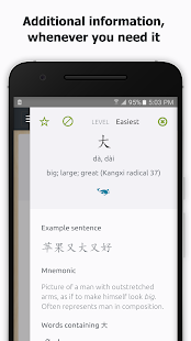 Skritter Chinese- screenshot thumbnail