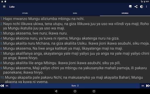 Biblia Takatifu, Swahili Bible 9.6 Screenshots 10