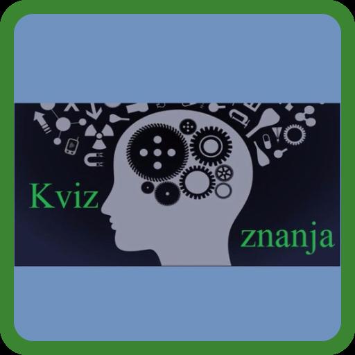 Kviz znanja (game)