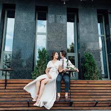 Wedding photographer Olya Aleksina (AleksinaOlga). Photo of 04.09.2018