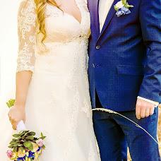Wedding photographer Ilya Pilyugin (IlyaPi). Photo of 29.06.2016
