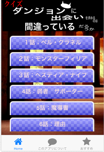 【Android】Princess Maker - 巴哈姆特