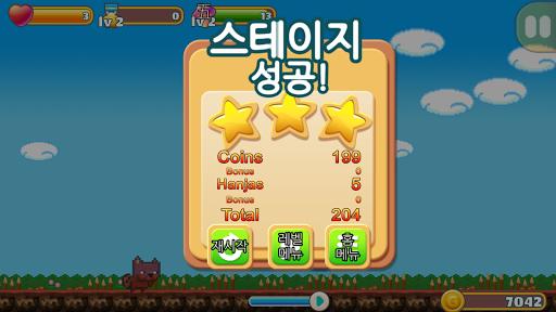치요의 초급 한자 screenshot