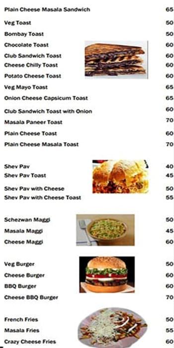Coffee Craze menu 4
