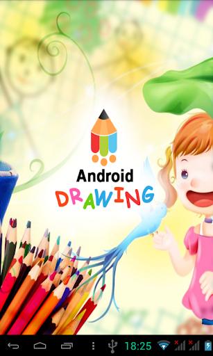 تعليم الرسم للاطفال - بدون نت