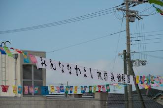 Photo: 洪