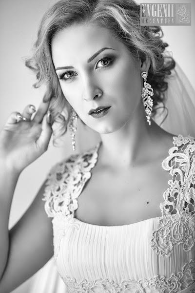Hääkuvaaja Evgeniy Mezencev (wedKRD). Kuva otettu 01.01.2016