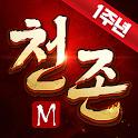 천존협객전M icon
