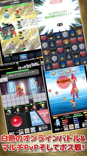 u304au5c0fu9063u3044u00d7RPGu2606RPGu30b2u30fcu30e0u3067u304au5c0fu9063u3044u7a3cu304euff01u30ddu30a4u30f3u30c8u7a3cu3052u308bu30a2u30d7u30eau3010Point RPGu3011 5.7.7 screenshots 2