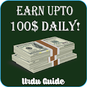 Earn Up to 100$ Daily: