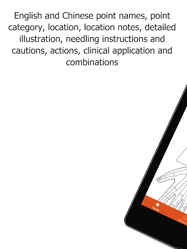 A Manual of Acupuncture screenshot 7