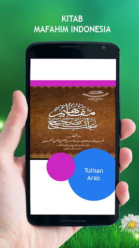 Kitab Mafahim Indonesia