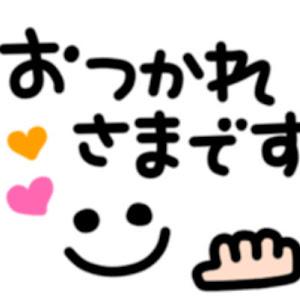 プリウス  のカスタム事例画像 ☆あゆ☆さんの2018年10月16日00:32の投稿