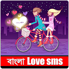 Bangla Love SMS icon