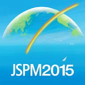 第20回日本緩和医療学会学術大会