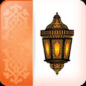 إيمان المسلم