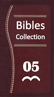 Bible Collection Vol 05 - náhled