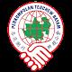 Download Perkumpulan Teochew Batam For PC Windows and Mac
