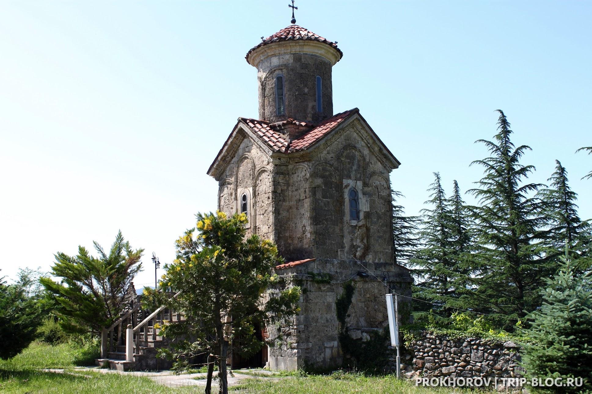 МонастырьМартвили