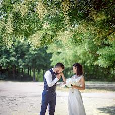 Wedding photographer Nina Aleksandr (NinaAlexPhoto). Photo of 28.09.2017